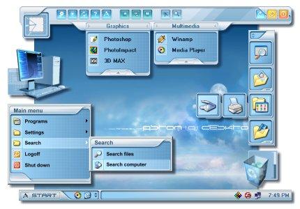 Aston Desktop